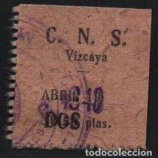Sellos: VIZCAYA, 2 PTAS, C.N.S. VER FOTO. Lote 161699958