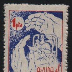 Sellos: ALICANTE, 1 PTA, --AYUDA AL HOSPITAL PROVINCIAL-- VER FOTO. Lote 161701438