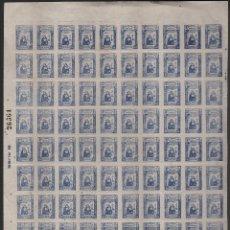 Sellos: ALMERIA, 20 CTS, HOJA COMPLETA DE 100 SELLOS, VER FOTO. Lote 161704402