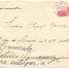 Sellos: GUERRA CIVIL. EDIFIL Nº 752. SOBRE CIRCULADO DE GRANADA A MADRID. 1938.. Lote 161709458