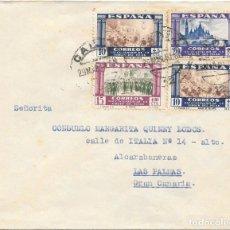 Sellos: GUERRA CIVIL. PILAR. EDIFIL 889 (2) - 890 - 891. CIRCULADO DE CADIZ A LAS PALMAS. 1940. Lote 161710782