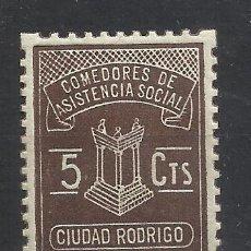 Sellos: COMEDORES DE ASISTENCIA SOCIAL 5 CTS CIUDAD RODRIGO SALAMANCA NUEVO*. Lote 161819914
