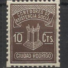 Sellos: COMEDORES DE ASISTENCIA SOCIAL 10 CTS CIUDAD RODRIGO SALAMANCA NUEVO*. Lote 161820082