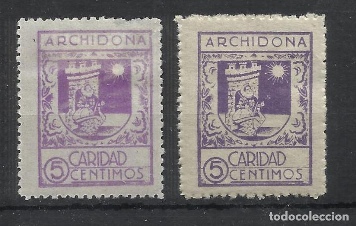 ARCHIDONA MALAGA CARIDAD 5 CTS NUEVOS** (Sellos - España - Guerra Civil - Beneficencia)