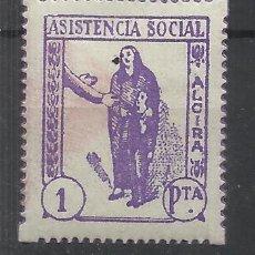Sellos: ASISTENCIA SOCIAL ALCIRA 1 PTS VALENCIA NUEVO*. Lote 161977330