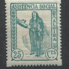 Sellos: ASISTENCIA SOCIAL ALCIRA VALENCIA 25 CTS NUEVO* . Lote 161977742