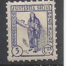 Selos: ASISTENCIA SOCIAL POZO ALCON JAEN 5 CTS NUEVO* . Lote 161978034