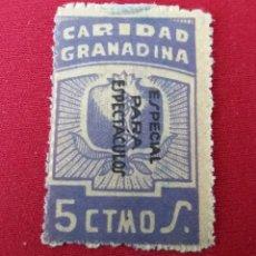 Sellos: CARIDAD GRANADINA. ESPECIAL PARA ESPECTÁCULOS. 5 CÉNTIMOS. Lote 162071334