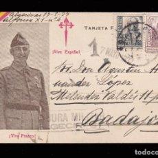 Sellos: *** TARJETA PATRIÓTICA ALGECIRAS-BADAJOZ 1937. CENSURA MILITAR ALGECIRAS (NEGRO) ***. Lote 162099670