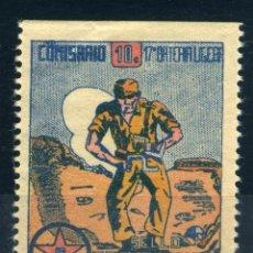 Sellos: ESPAÑA. GUERRA CIVIL. PRO CULTURA. EDIFIL Nº108. Lote 162163346