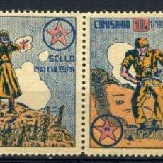 Sellos: ESPAÑA. GUERRA CIVIL. PRO CULTURA. EDIFIL Nº106/8 + 106 EN TIRA DE 4 SELLOS. Lote 162163982