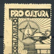 Sellos: ESPAÑA. GUERRA CIVIL. PCE. COMISARIADO. EDIFIL Nº113. GG. Nº2056. MANCHA DE IMPRESIÓN. Lote 162167582