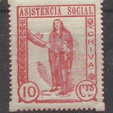 Sellos: ASISTENCIA SOCIAL CHIVA VALENCIA 10 CTS NUEVO*. Lote 162301486