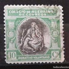 Sellos: BENEFICENCIA, HUÉRFANOS CORREOS, B2, USADO, ALEGORÍA.. Lote 162337806
