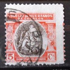 Sellos: BENEFICENCIA, HUÉRFANOS CORREOS, B9, USADO. ALEGORÍA.. Lote 162338206