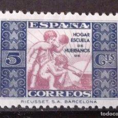 Sellos: BENEFICENCIA, HUÉRFANOS CORREOS, 1, NUEVO, CON CH. ALEGORÍA.. Lote 162338442