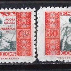 Sellos: BENEFICENCIA, HUÉRFANOS CORREOS, 4, DOS SELLOS NUEVOS, CON CH. ALEGORÍA.. Lote 162450554