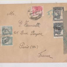 Sellos: SOBRE. BARCELONA A FRANCIA. CENSURA MILITAR REPUBLICANA. 1938. Lote 162470750