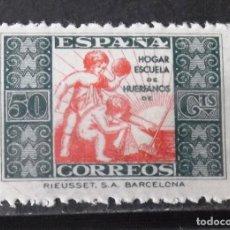 Sellos: BENEFICENCIA, HUÉRFANOS CORREOS, 5, NUEVO, SIN CH. ALEGORÍA.. Lote 162546798