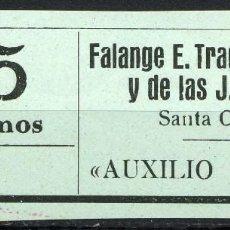 Sellos: ESPAÑA. GUERRA CIVIL. SANTA OLIVA. EDIFIL 3. 25 CÉNTIMOS. Lote 162568750