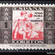Sellos: BENEFICENCIA, HUÉRFANOS CORREOS, 6, SELLO NUEVO, SIN CH. ALEGORÍA.. Lote 162576594