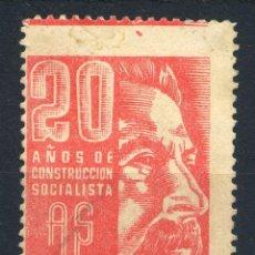 Sellos: ESPAÑA. GUERRA CIVIL. EDIFIL Nº120DH. Lote 162576598