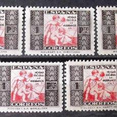 Sellos: BENEFICENCIA, HUÉRFANOS CORREOS, 6, CINCO SELLOS NUEVOS, SIN CH. ALEGORÍA.. Lote 162576918