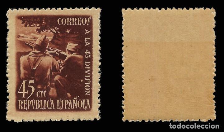Sellos: Sellos. España 1938. Homenaje a la 43 División. Serie 2 valores.Nuevo** Edifil. Nº787-788 - Foto 3 - 162629982