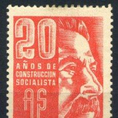 Sellos: ESPAÑA. GUERRA CIVIL. EDIFIL Nº120. GG. Nº1185. Lote 162576062