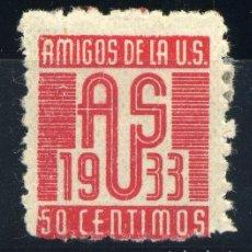 Sellos: ESPAÑA. GUERRA CIVIL. EDIFIL Nº192. GG. Nº1680. Lote 162674374