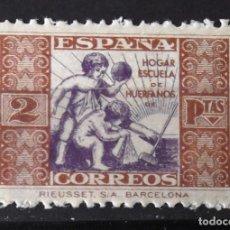Sellos: BENEFICENCIA, HUÉRFANOS CORREOS, 7, NUEVO, SIN CH. ALEGORÍA.. Lote 162845266