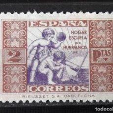 Sellos: BENEFICENCIA, HUÉRFANOS CORREOS, 7, USADO, SIN MATASELLAR. ALEGORÍA.. Lote 162845550