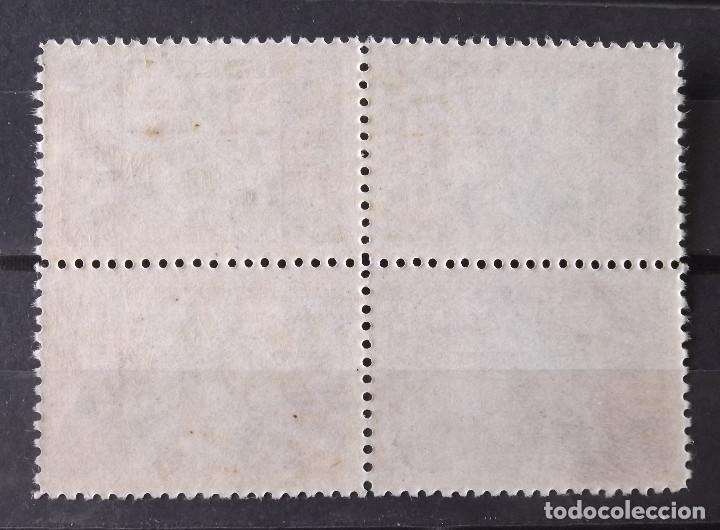 Sellos: Beneficencia, Huérfanos Correos, 8, cuatro sellos nuevos, sin ch., en un bloque de cuatro. Alegoría. - Foto 2 - 162846362