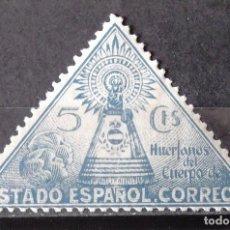 Sellos: BENEFICENCIA, HUÉRFANOS CORREOS, 20, NUEVO, CON CH. VIRGEN DEL PILAR.. Lote 163040342
