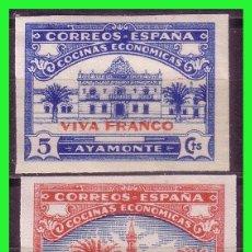 Francobolli: GUERRA CIVIL HUELVA, AYAMONTE, FESOFI Nº 13SH Y 14SH * *. Lote 163050054