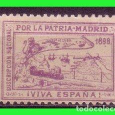 Sellos: 1898 MADRID 5 CTS LILA. POR LA PATRIA. SUSCRIPCIÓN NACIONAL *. Lote 163349498