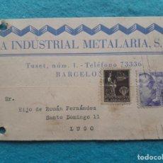 Sellos: TARJETA LA INDUSTRIAL METALARIA. BARCELONA. 10 DE AGOSTO DE 1940.. Lote 163358866