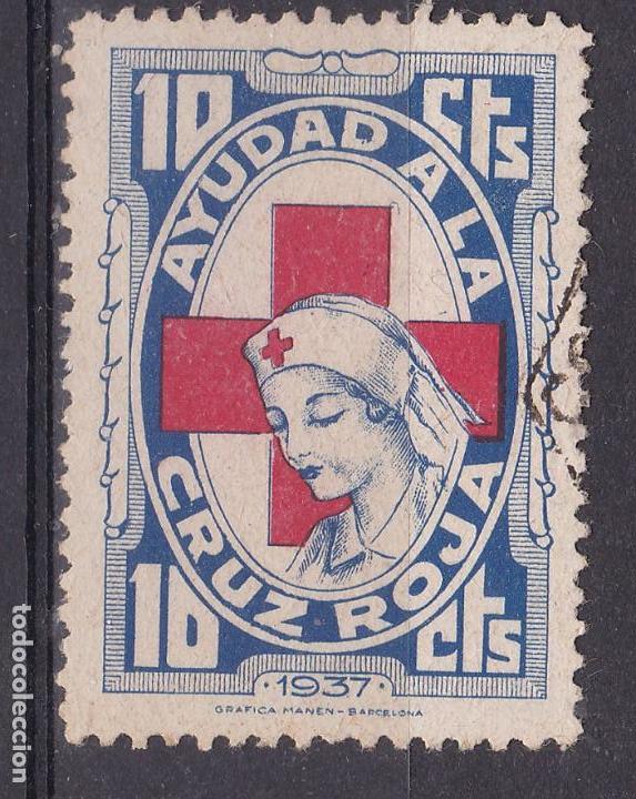 CC5-GUERRA CIVIL. VIÑETA AYUDAD CRUZ ROJA 1937. USADO .LUJO (Sellos - España - Guerra Civil - Viñetas - Nuevos)