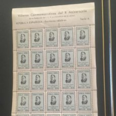 Sellos: HOJA CON 25 VIÑETAS REPUBLICANAS. TEMA ESCRITORES CÉLEBRES. BENITO PEREZ GALDOS. Lote 162438898