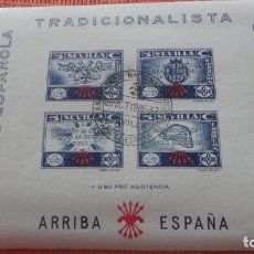 Sellos: ANTIGUA VIÑETA? FALANGE ESPAÑOLA TRADICIONALISTA.SEVILLA 1937.GUERRA CIVIL.. Lote 163396978