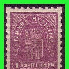 Sellos: GUERRA CIVIL, SELLOS LOCALES, CASTELLÓN DE LA PLANA, CASTELLON, FESOFI Nº 64 *. Lote 163408938