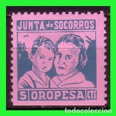 Sellos: GUERRA CIVIL, SELLOS LOCALES, OROPESA, CASTELLON, FESOFI Nº 2 *. Lote 163409046