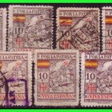 Sellos: GUERRA CIVIL, SELLOS LOCALES, CORUÑA, CORUÑA, FESOFI Nº 1, 2 Y 5 A 11 (O). Lote 163412926