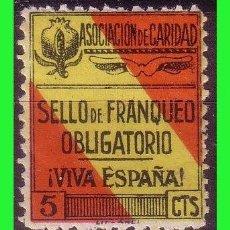 Sellos: GUERRA CIVIL, SELLOS LOCALES, GRANADA, GRANADA, FESOFI Nº 36A * *. Lote 163479922