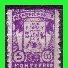 Sellos: GUERRA CIVIL, SELLOS LOCALES, MONTEFRIO, GRANADA, FESOFI Nº 9 *. Lote 163481694