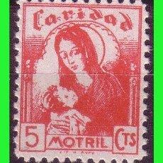 Sellos: GUERRA CIVIL, SELLOS LOCALES, MOTRIL, GRANADA, FESOFI Nº 11 (*). Lote 163482106