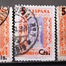 Sellos: BENEFICENCIA, HUÉRFANOS CORREOS, 27, TRES SELLOS USADOS. PEDAGOGOS.. Lote 163565990