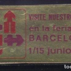 Sellos: S-3719- FERIA DE BARCELONA 1969.. Lote 163575680