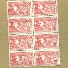 Sellos: PRO REQUETE BLOQUE DE 8 SELLOS CARLISTAS 10 CTS. 1937 GUERRA CIVIL . PAMPLONA NAVARRA.. Lote 163615808
