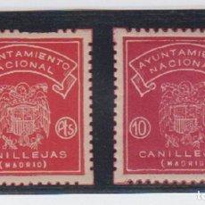 Sellos: CANILLEJAS (MADRID). EDIFIL NO CATALOGADO.. Lote 163858574